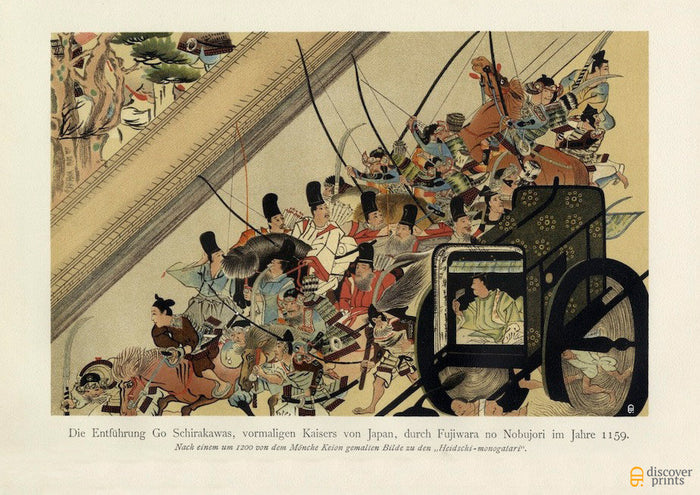 Japanese Samurai Print Reproduction - The Abduction of Go-Shirakawa Japanese Print - Japanese Illustration - History Art - Museum Quality