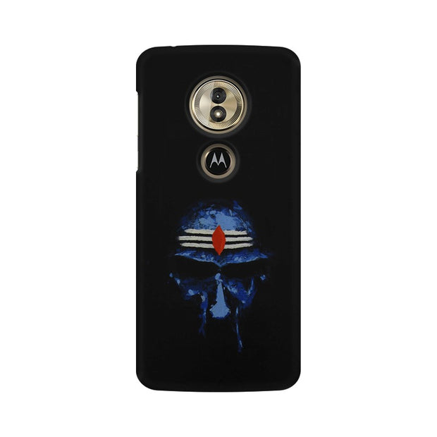 Moto G6 Play Rudra Shiva Artwork Phone Cover & Case