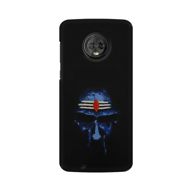 Moto G6 Rudra Shiva Artwork Phone Cover & Case