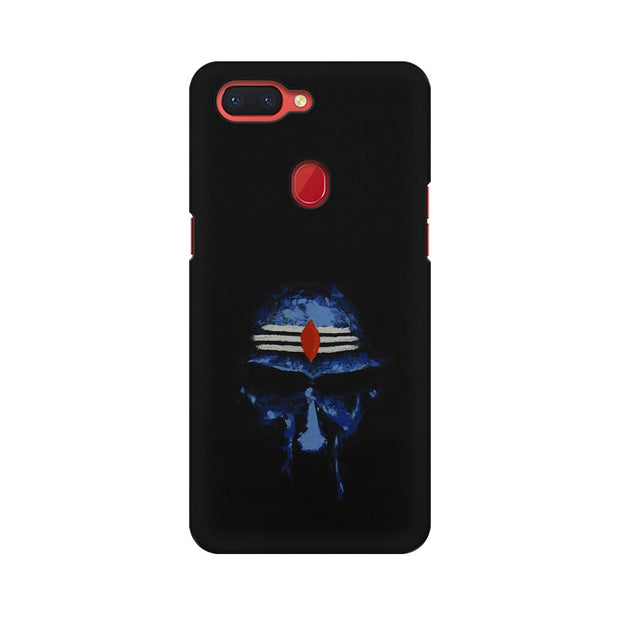 Oppo R15 Rudra Shiva Artwork Phone Cover & Case