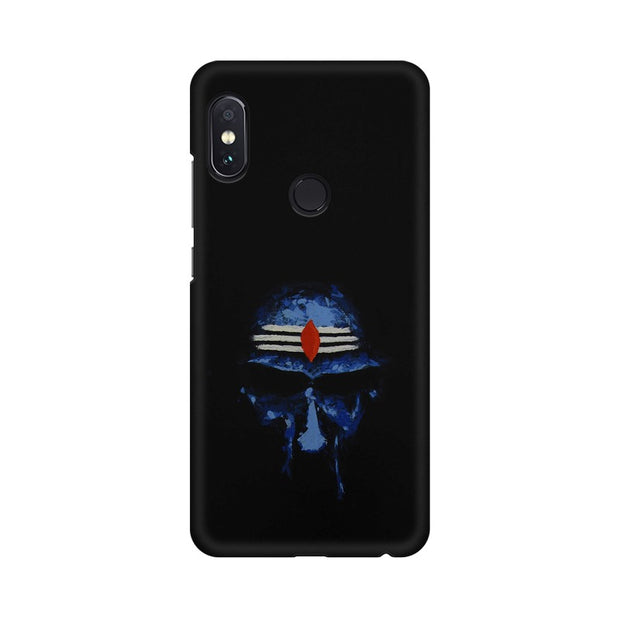 Xiaomi Redmi Note 5 Pro Rudra Shiva Artwork Phone Cover & Case