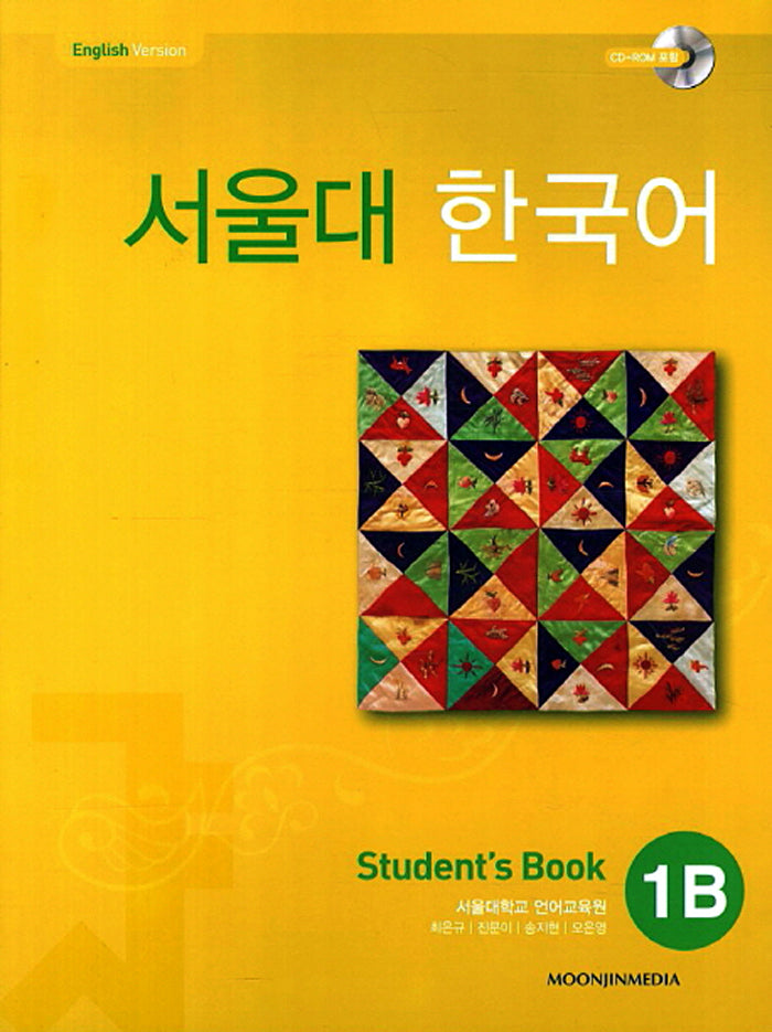Seoul National University Korean 1B - Student's Book