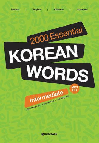 2000 Essential Korean Words: for Intermediate