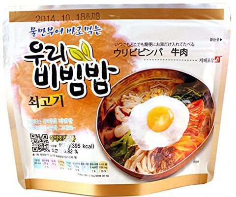 Ready to eat Bibimbap - Beef 100g and Ottogi Delicious Dried Pollack Soup 34g Combo