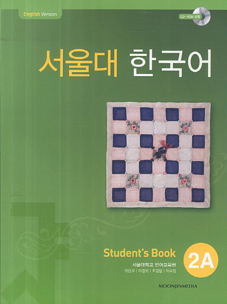 Seoul National University Korean 2A - Student's Book