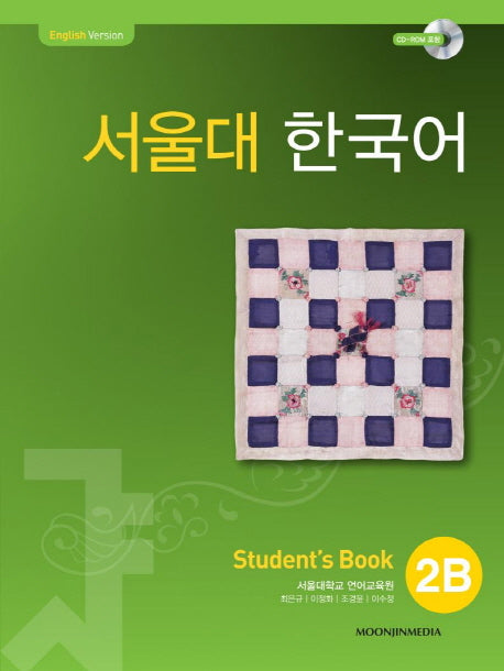 Seoul National University Korean 2B - Student's Book