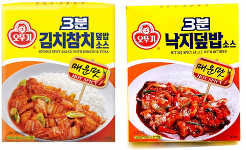 Ottogi's 3 Minutes Instant Sauce Hot Combo Pack of 8