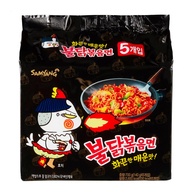 Samyang Hot Chicken Flavor Ramen 140g ( 4.94 Oz)  x 5 Pack