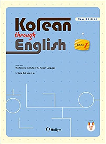 Korean through English Book 1 w/ CD (National Institute of the Korean Language)