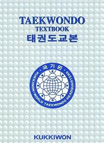 Kukkiwon Taekwondo Textbook (Korean-English) Hardcover