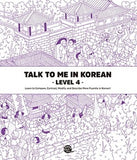 Talk To Me In Korean: Level 4 Textbook