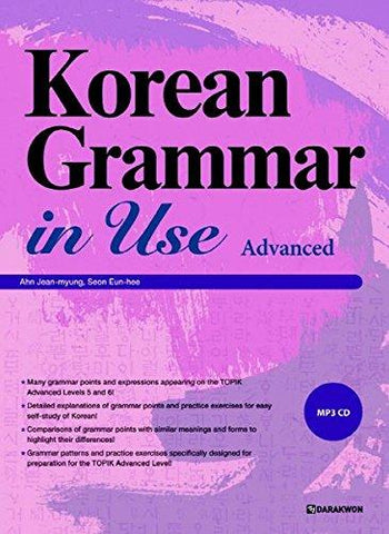 Korean Grammar in Use: Advanced
