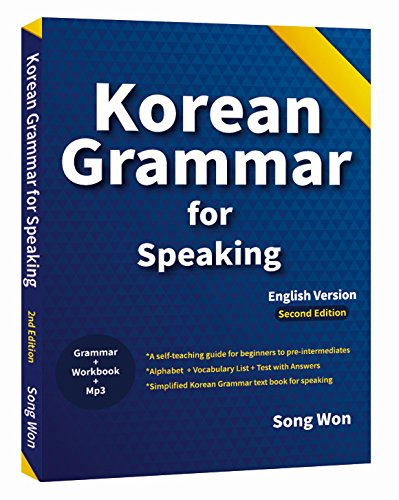 Korean Grammar for Speaking