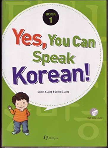 Yes, You Can Speak Korean!: Book 1 (Korean Edition)