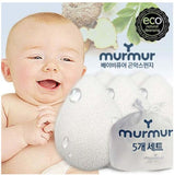 Murmur Baby 100% Natural Konjac Sponge Set of 5 - Rain Drop
