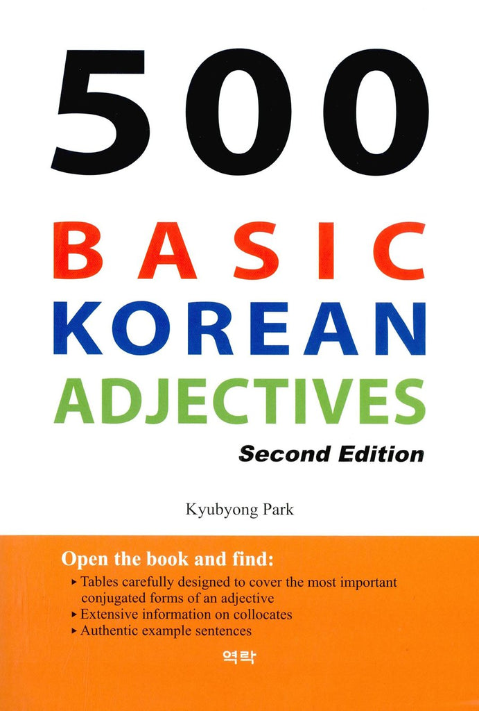 500 Basic Korean Adjectives- Second Edition
