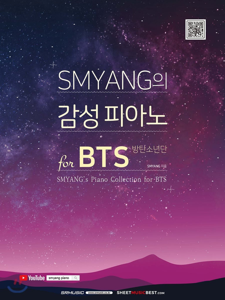 SMYANG's Piano Collection for BTS