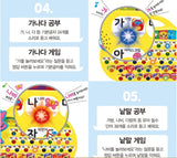 Pinkfong Hangul Learning Korean Sound Book