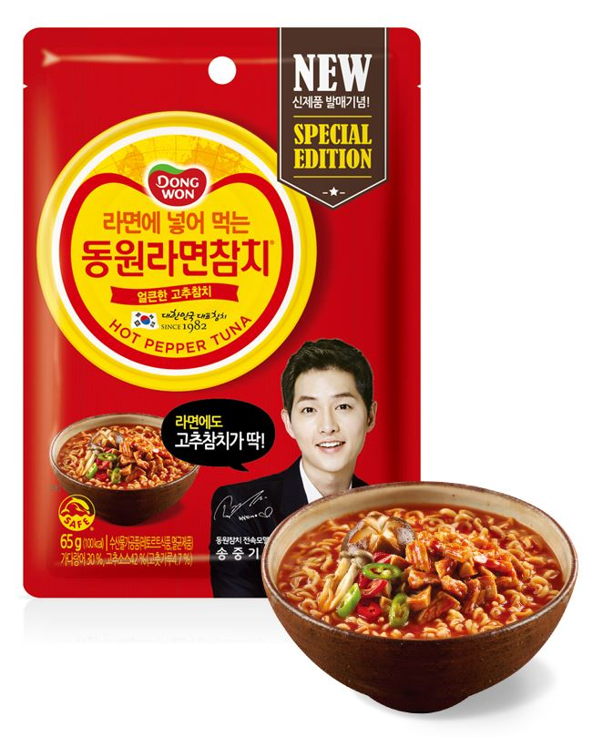 Dongwon Ramyeon Tuna 65g x 10 Hot Pepper Tuna