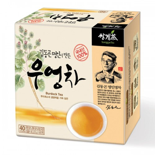 Master Kim's Handmade Korean Burdock  Root Tea Bag 160 Teabags (4 Boxes of 40)