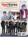 Hao Korea BTS Special Magazine [Chinese Edition] w/ Soribada Awards Live Concert DVD (80min) (Chinese) Print Magazine