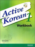 Active Korean 1: Workbook