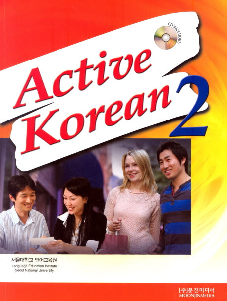 Active Korean 2: Textbook