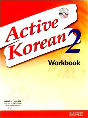 Active Korean 2: Workbook