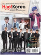 HAO Krorea BTS Special Chinese Edition Magazine