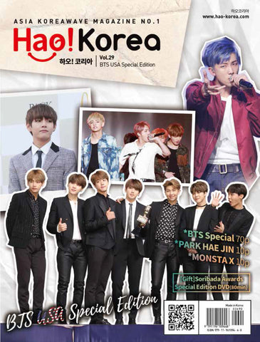 BTS Special [English Edition] HAO Korea Magazine Monsta X w/ Soribada Awards Special DVD