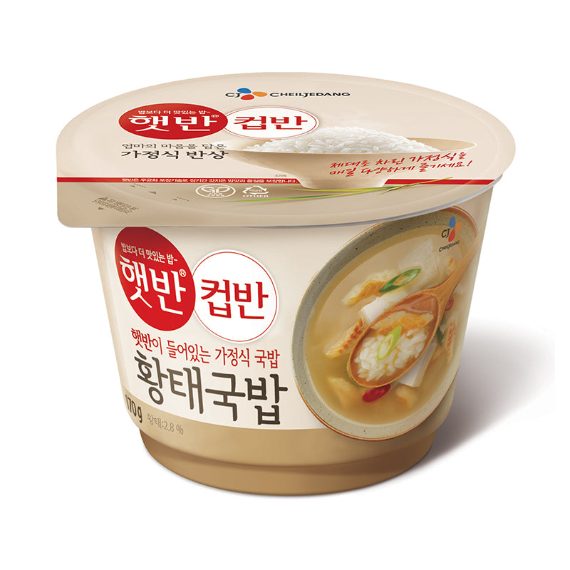 CJ Hetban Cupban - Dried Pollack Soup with Rice 170g x 2 pack