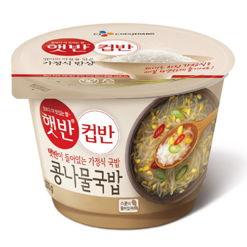 CJ Hetban Cupban - Bean Sprout Soup with Rice 270g x 2 pack