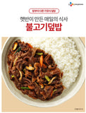 CJ Hetban Cupban - Bulgogi with Rice 250g x 2 pack