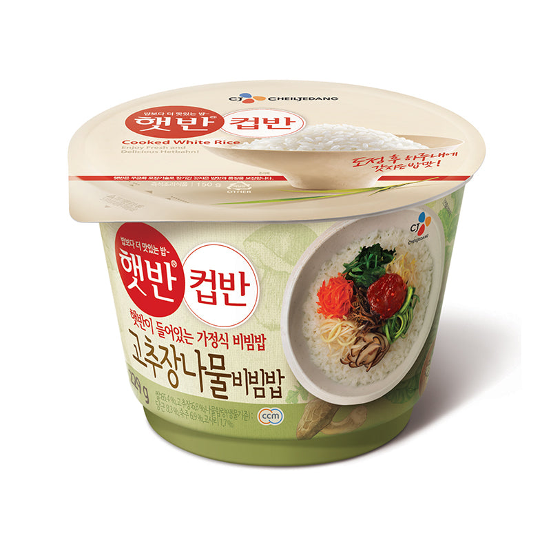 CJ Hetban Cupban - Spicy Vegetable Bibimbap 229g x 2 pack