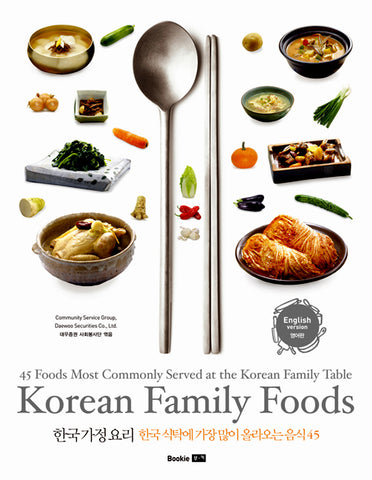 Korean Family Foods (English Edition)