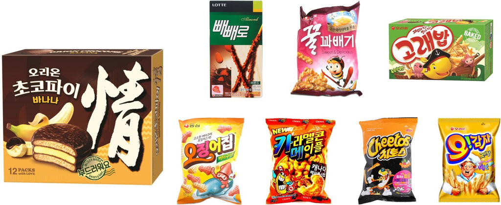 Variety pack of Korean Snacks Special - pack of 8