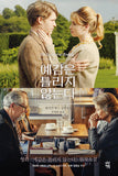 The Sense of an Ending (Korean Edition)