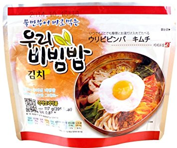 Ready to eat Bibimbap - Kimchi 100g and Ottogi Delicious Yukgaejang 38g Combo
