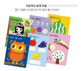 My Little Tiger - Hangeul Practive 19. ㄱㄴㄷ
