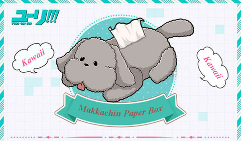Makkachin Tissue Paper Holder Size