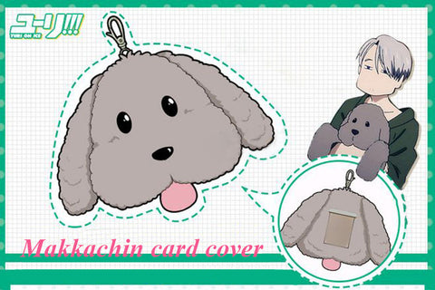 Victor and Makkachin card holder