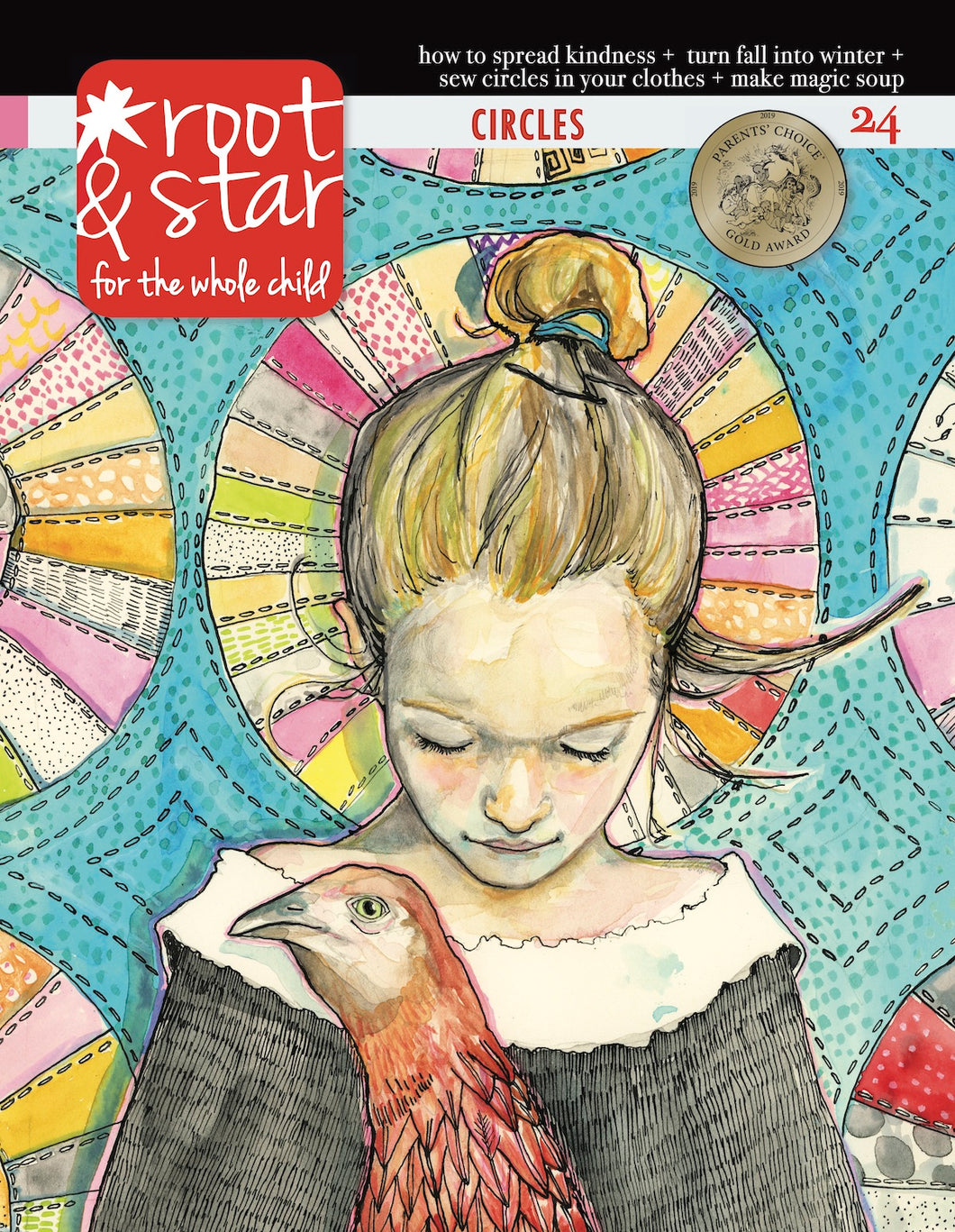 Current Issue - Root and Star