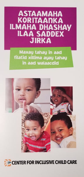 Developmental Brochure: Birth to Three Years, Somali (units of 20)