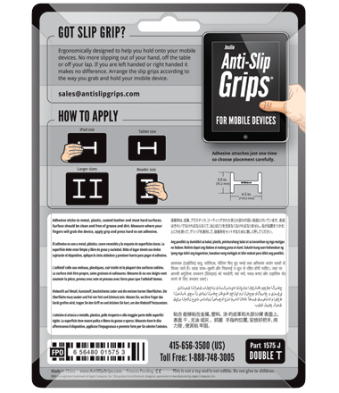 Joslin Anti Slip Grips for Mobile Devices | Double T for iPad, Tablets, and Larger Devices