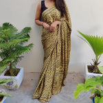 Modal Silk Ajrakh Saree - Light yellow