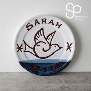 "Atlantic Wave Personalised Confirmation 8"" Plate"