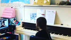 Summer Music Intensive - Primary Music Level (Ages 4 to 6)