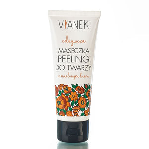 Nourishing Facial Smoothing Mask - Mask