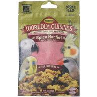 Higgins Worldly Cuisines - Spice Market - 2 oz