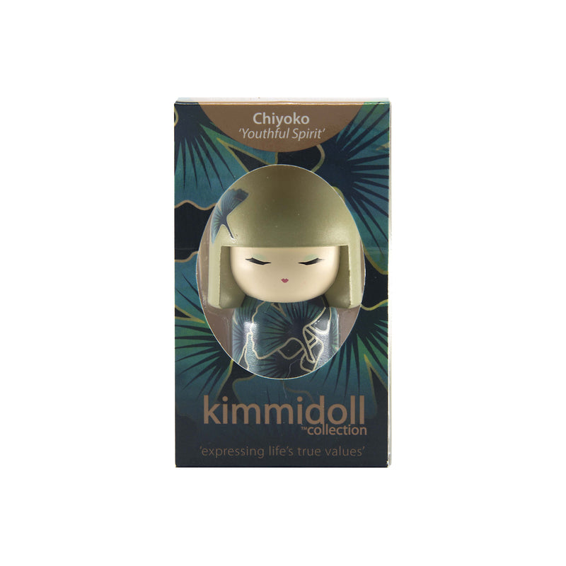 Chiyoko 'Youthful Spirit' - Keychain